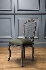 Glendale Dining Chair
